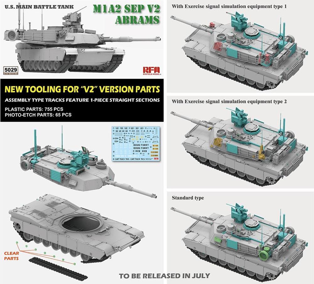 M1A2 SEP V2 エイブラムスプラモデル(ライ フィールド モデル1/35 Military Miniature SeriesNo.5029)商品画像_2