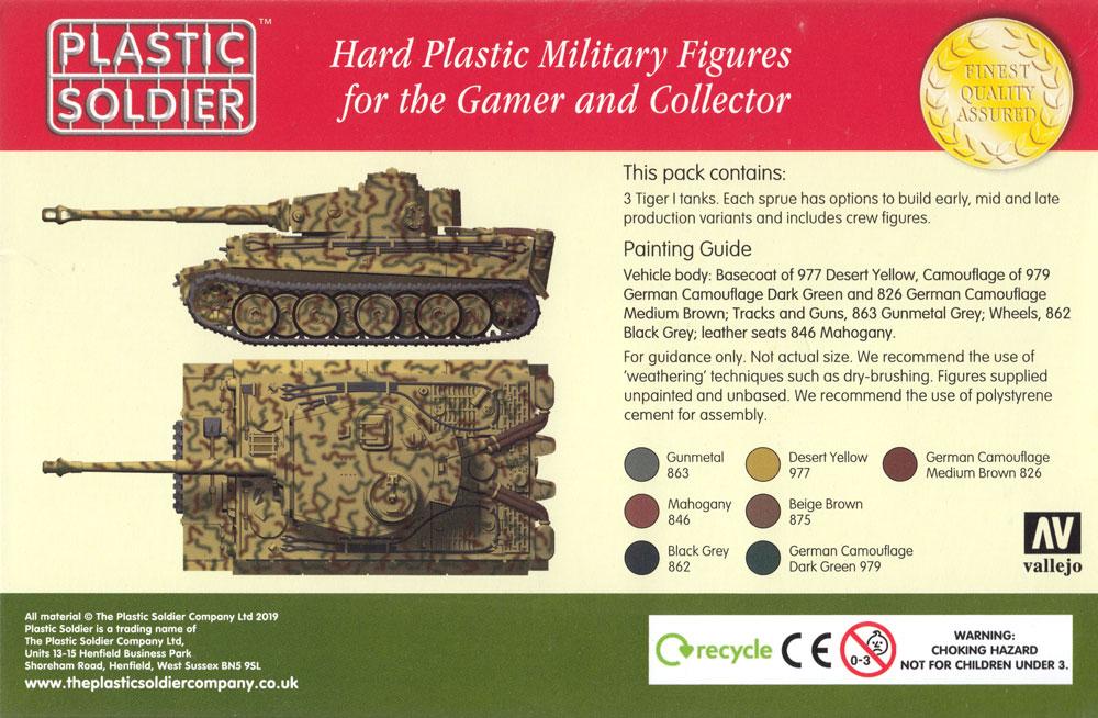 ドイツ タイガー 1 重戦車 前/中/後期型 (3キット入)プラモデル(プラスチックソルジャーWorld War 2No.WW2V20032)商品画像_1