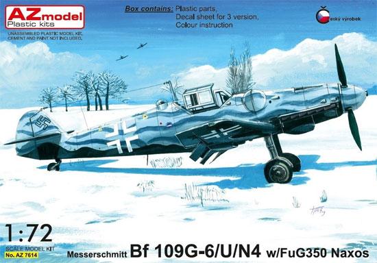 メッサーシュミット Bf109G-6/U/N4 w/FuG350 ナクソスレーダープラモデル(AZ model1/72 エアクラフト プラモデルNo.AZ7614)商品画像