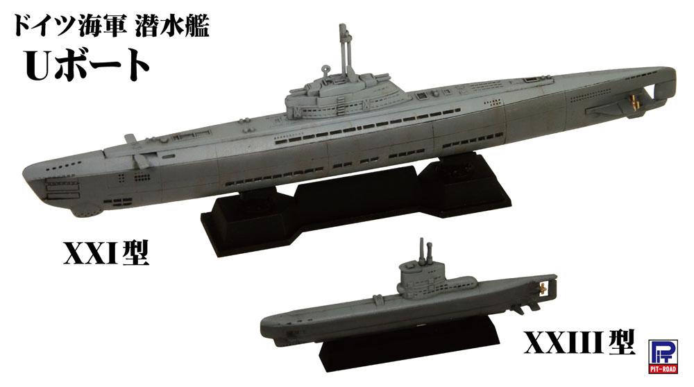 ドイツ海軍 潜水艦 Uボート 21型&23型プラモデル(ピットロード1/700 スカイウェーブ W シリーズNo.W223)商品画像_2