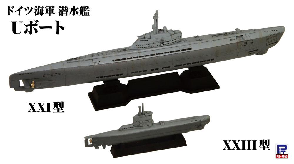 ドイツ海軍 潜水艦 Uボート 21型&23型プラモデル(ピットロード1/700 スカイウェーブ W シリーズNo.W223)商品画像_3