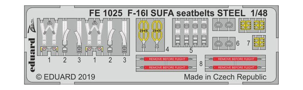 F-16I スーファ シートベルトエッチング(エデュアルド1/48 エアクラフト カラーエッチング ズーム (FE-×)No.FE1025)商品画像_1