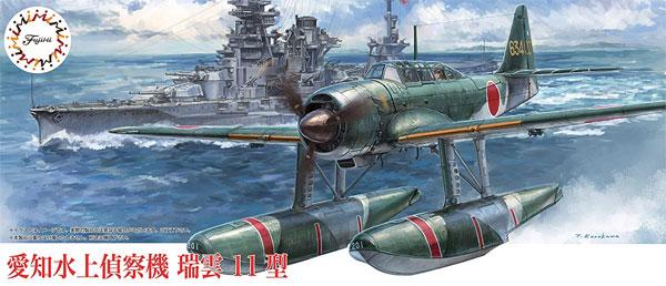 愛知 水上偵察機 瑞雲 11型プラモデル(フジミ1/72 CシリーズNo.C-015)商品画像