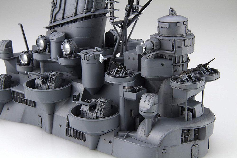 戦艦 大和 中央構造プラモデル(フジミ集める装備品シリーズNo.004)商品画像_4