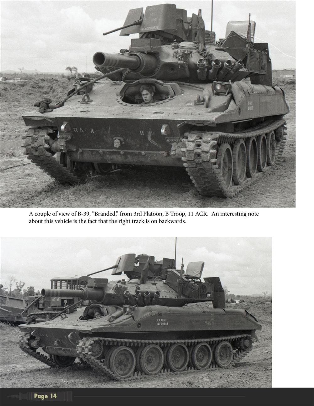 アメリカ陸軍 空挺戦車 M551 シェリダン イン ディテール本(モデルアート資料集No.MDP-021)商品画像_1