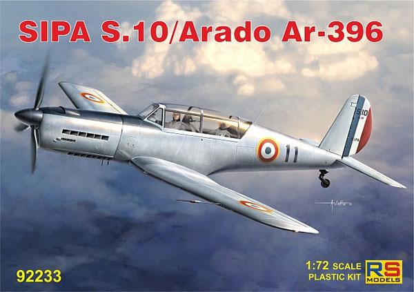 SIPA S.10 / アラド Ar396プラモデル(RSモデル1/72 エアクラフト プラモデルNo.92233)商品画像
