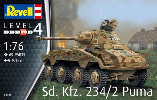 Sd.Kfz.234/2 プーマプラモデル(レベル1/76 ミリタリーNo.03288)商品画像