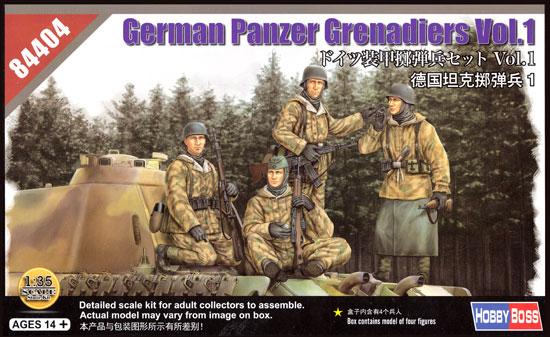 ドイツ装甲擲弾兵セット Vol.1プラモデル(ホビーボス1/35 ファイティングビークル シリーズNo.84404)商品画像