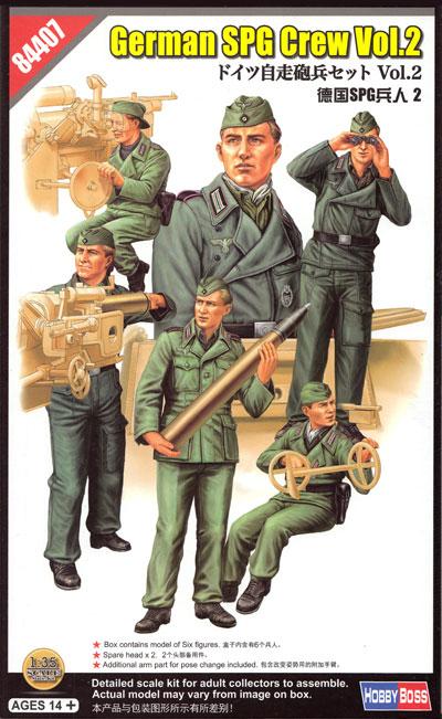 ドイツ自走砲兵セット Vol.2プラモデル(ホビーボス1/35 ファイティングビークル シリーズNo.84407)商品画像