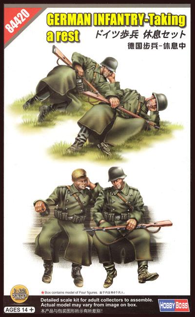 ドイツ歩兵 休息セットプラモデル(ホビーボス1/35 ファイティングビークル シリーズNo.84420)商品画像