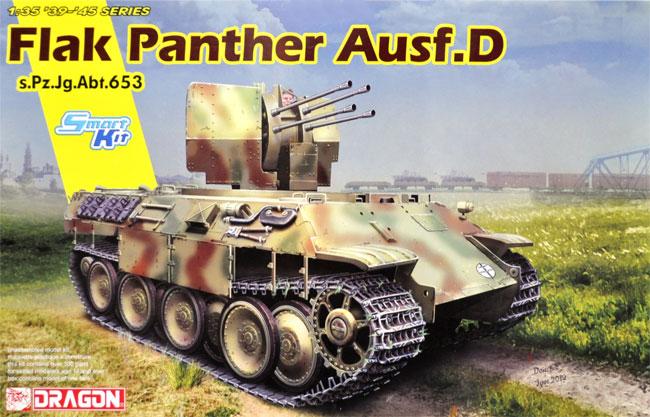 ドイツ パンターD型 対空戦車 第653重戦車大隊プラモデル(ドラゴン1/35