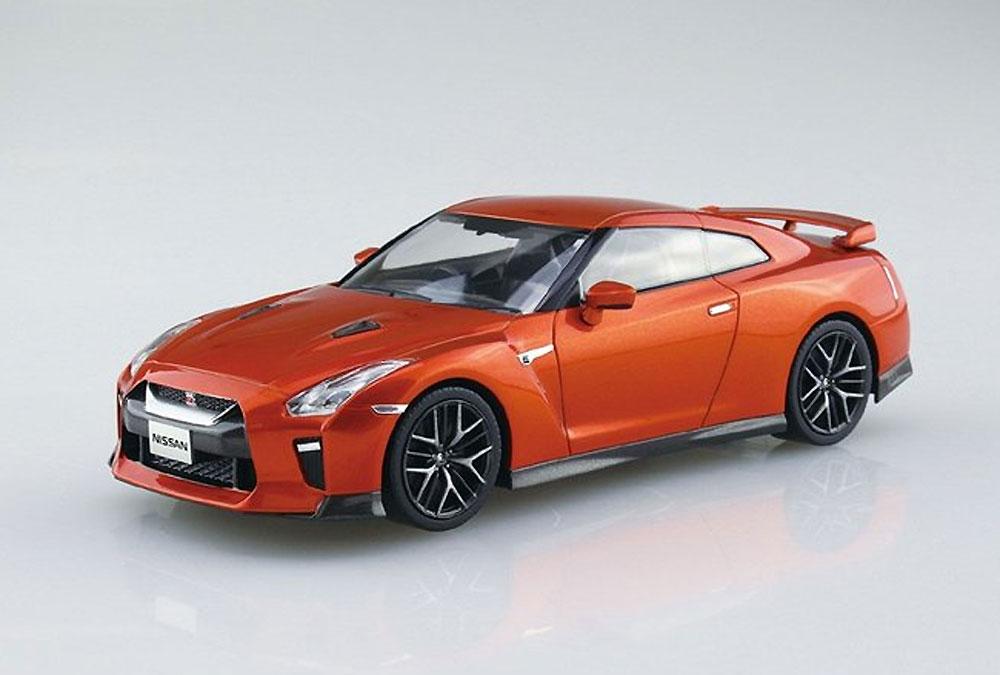 ニッサン GT-R アルティメイトシャイニーオレンジプラモデル(アオシマザ・スナップキットNo.007-A)商品画像_3