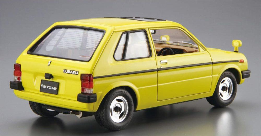 スバル KM1 レックス / ダイハツ L55S クオーレ `81プラモデル(アオシマ1/24 ザ・モデルカーNo.4905083057872)商品画像_4