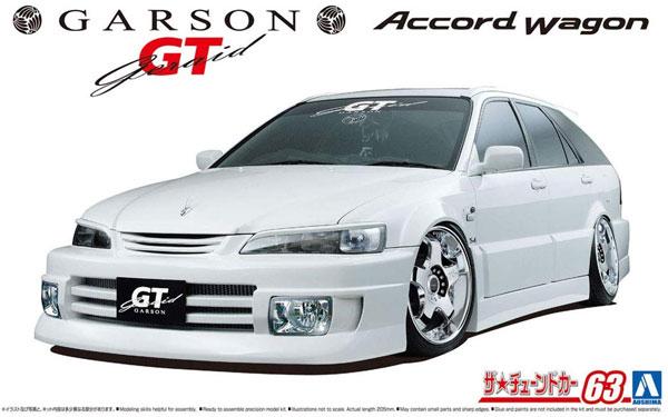 ギャルソンジェレイド GT CF6 アコードワゴン `97 (ホンダ)プラモデル(アオシマ1/24 ザ・チューンドカーNo.063)商品画像