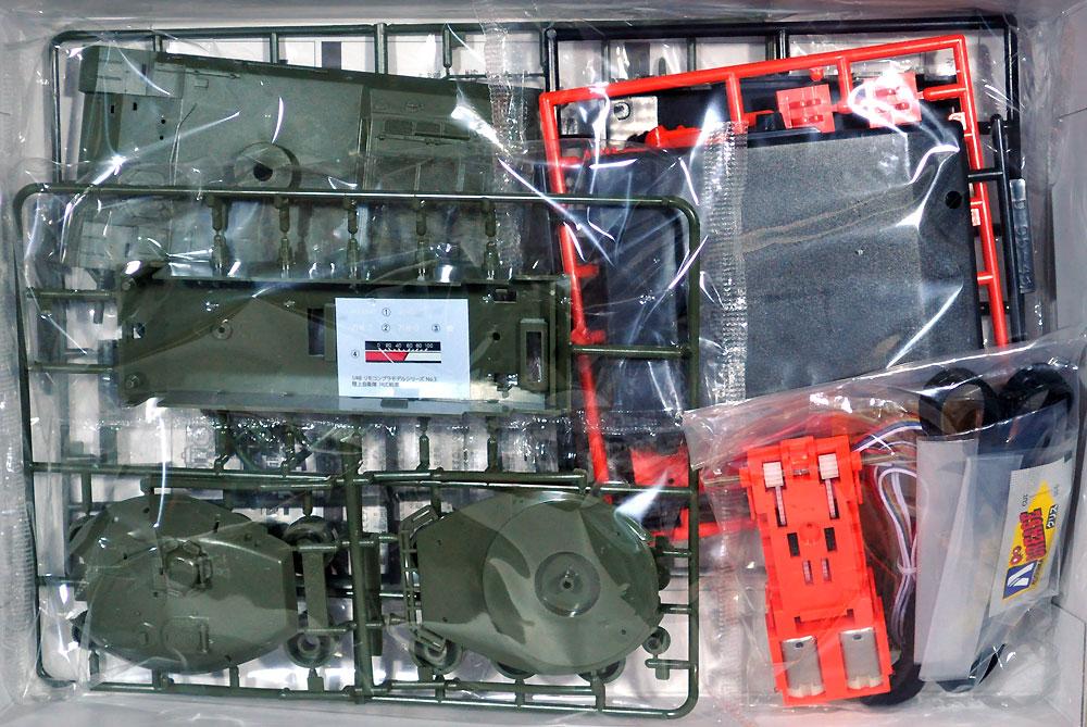 74式戦車プラモデル(アオシマリモコンプラスチックモデルシリーズNo.003)商品画像_1