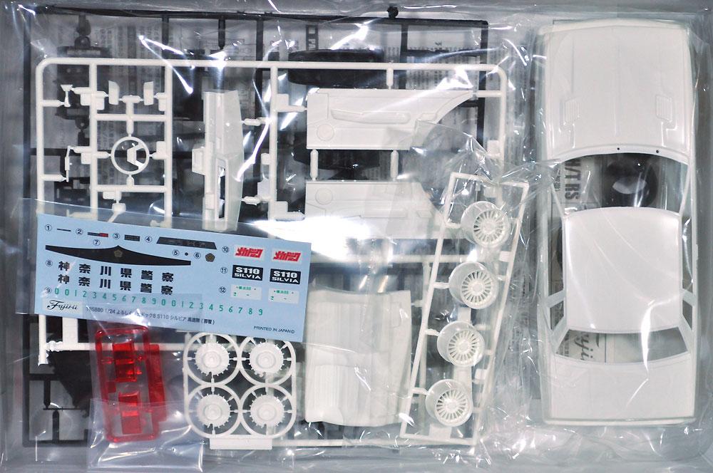 ニッサン シルビア H/T RS (S110) 高速隊 那智徹プラモデル(フジミよろしくメカドックNo.008)商品画像_1