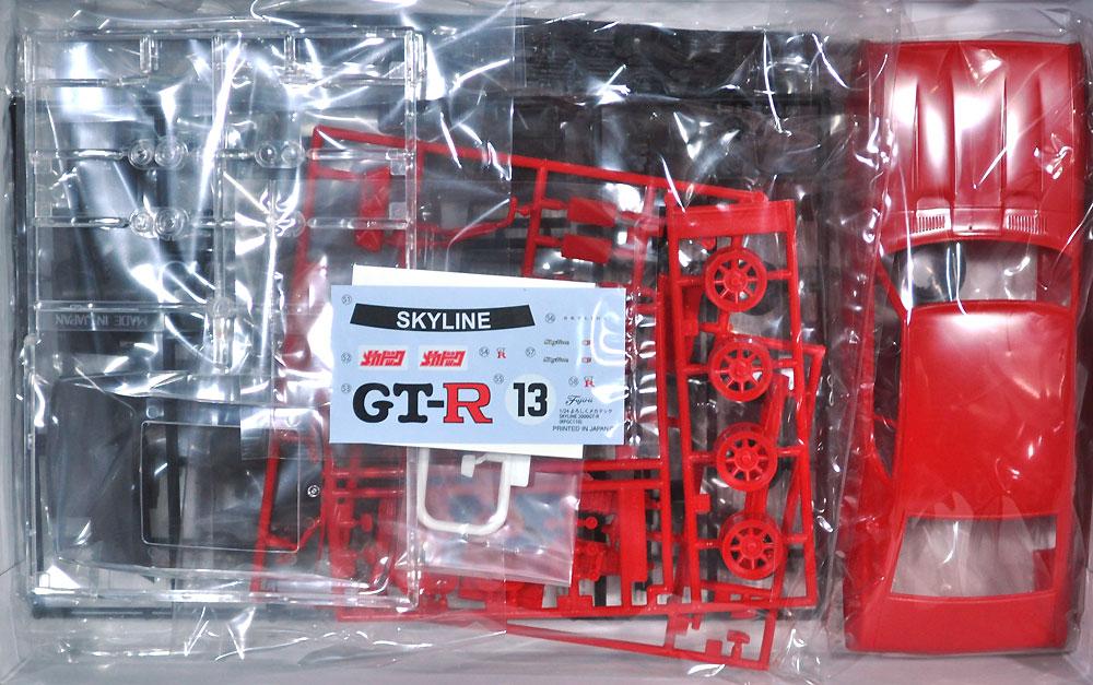 ニッサン スカイライン GT-R 2ドア '73 (KPGC110) チームGT-R 二階堂プラモデル(フジミよろしくメカドックNo.007)商品画像_1