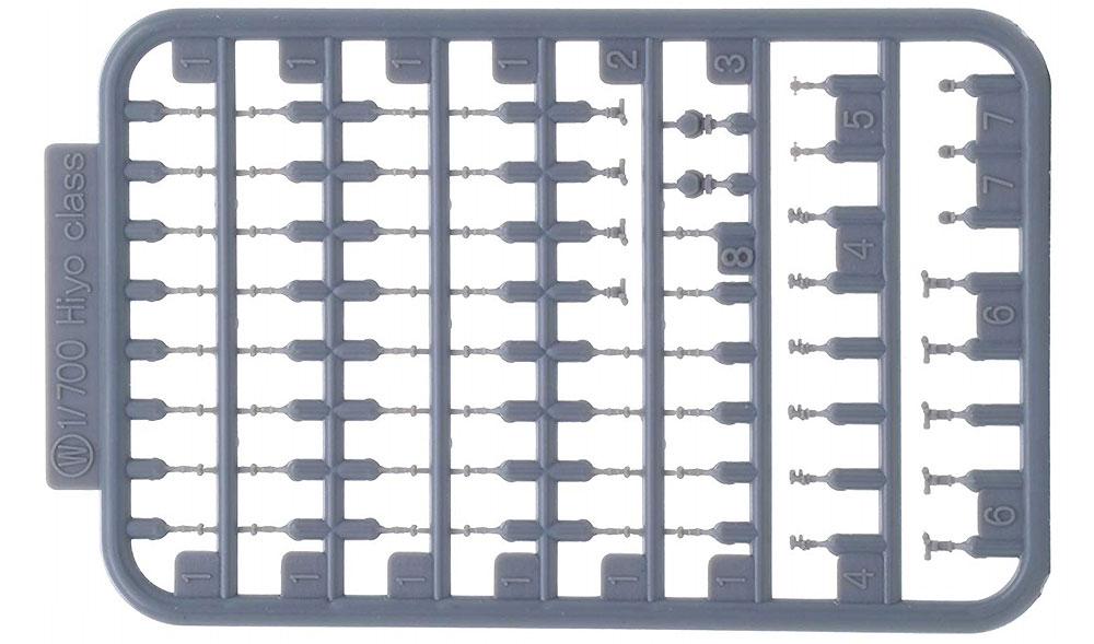 日本海軍艦艇用 水平双眼望遠鏡・探照灯セット w/2ピース 25ミリ機銃プラモデル(フジミ艦船模型用グレードアップパーツNo.特203)商品画像_2