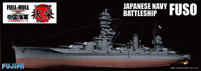 日本海軍 戦艦 扶桑 昭和13年 特別仕様 (展示用艦名プレート・2ピース25ミリ機銃付き)プラモデル(フジミ1/700 帝国海軍シリーズNo.031EX-001)商品画像