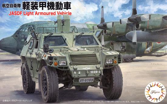 航空自衛隊 軽装甲機動車プラモデル(フジミ1/72 ミリタリーシリーズNo.72M-014)商品画像