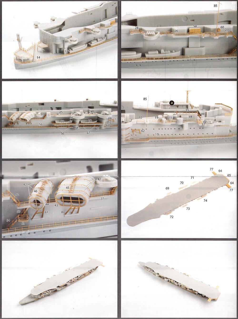 日本海軍 航空母艦 龍驤 第二次改装時 エッチングパーツ & 艦名プレートエッチング(フジミ艦船模型用グレードアップパーツNo.特034EX-001)商品画像_3