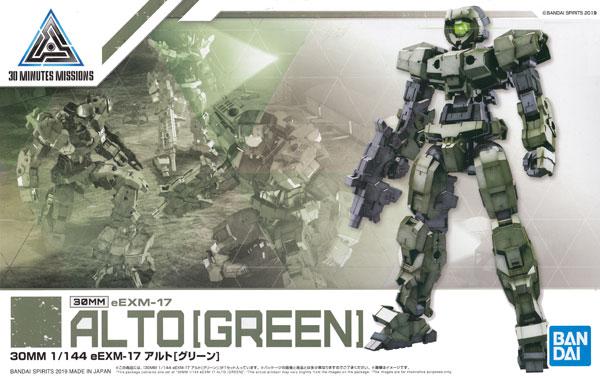 eEXM-17 アルト グリーンプラモデル(バンダイ30 MINUTES MISSIONSNo.011)商品画像