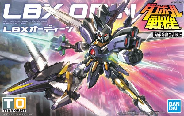 LBX オーディーンプラモデル(バンダイダンボール戦機No.009)商品画像