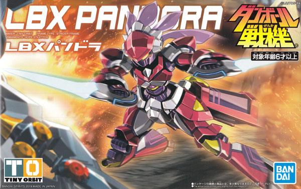 LBX パンドラプラモデル(バンダイダンボール戦機No.010)商品画像
