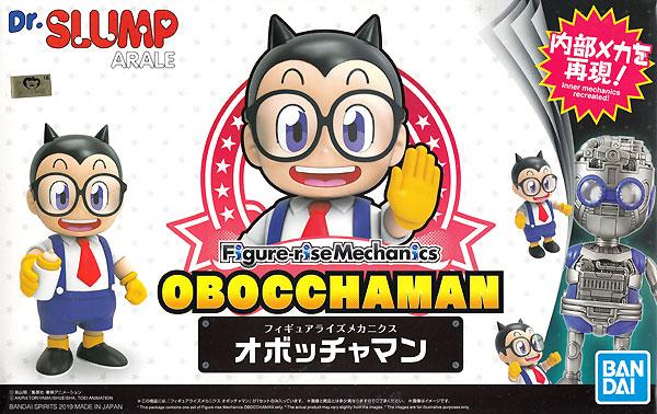 オボッチャマンプラモデル(バンダイフィギュアライズ メカニクスNo.5058209)商品画像