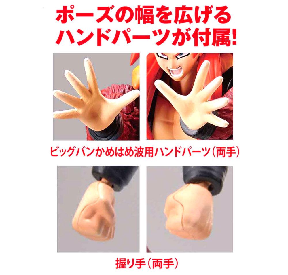 超サイヤ人 4 ゴジータプラモデル(バンダイフィギュアライズ スタンダードNo.5058298)商品画像_3