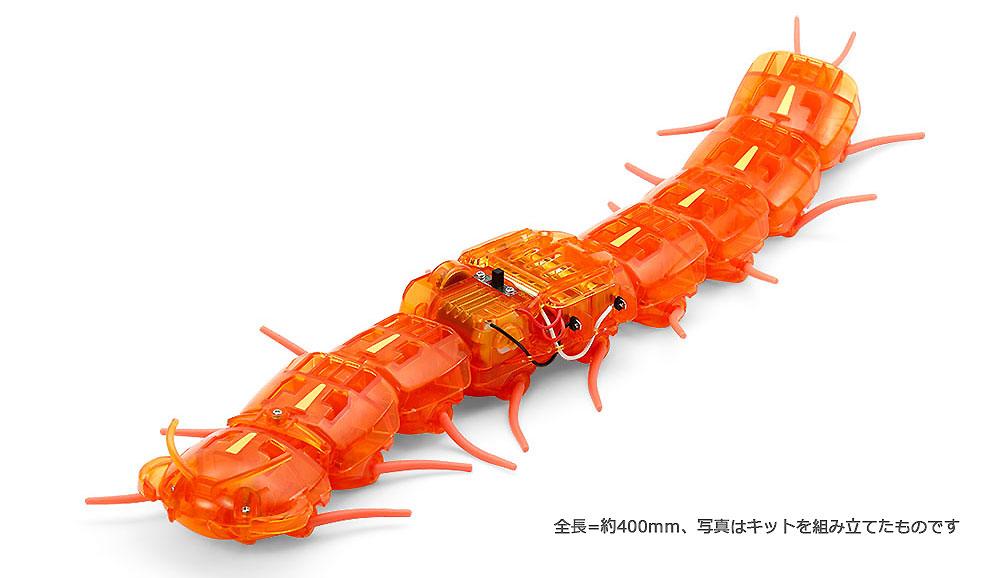 ムカデロボット工作セット クリヤーオレンジ工作キット(タミヤ楽しい工作シリーズNo.69928)商品画像_2