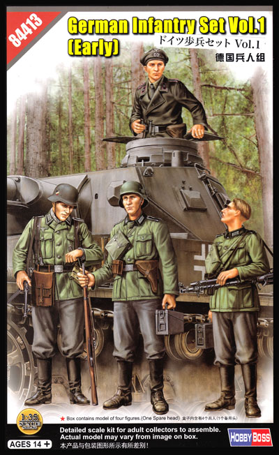 ドイツ歩兵セット Vol.1プラモデル(ホビーボス1/35 ファイティングビークル シリーズNo.84413)商品画像