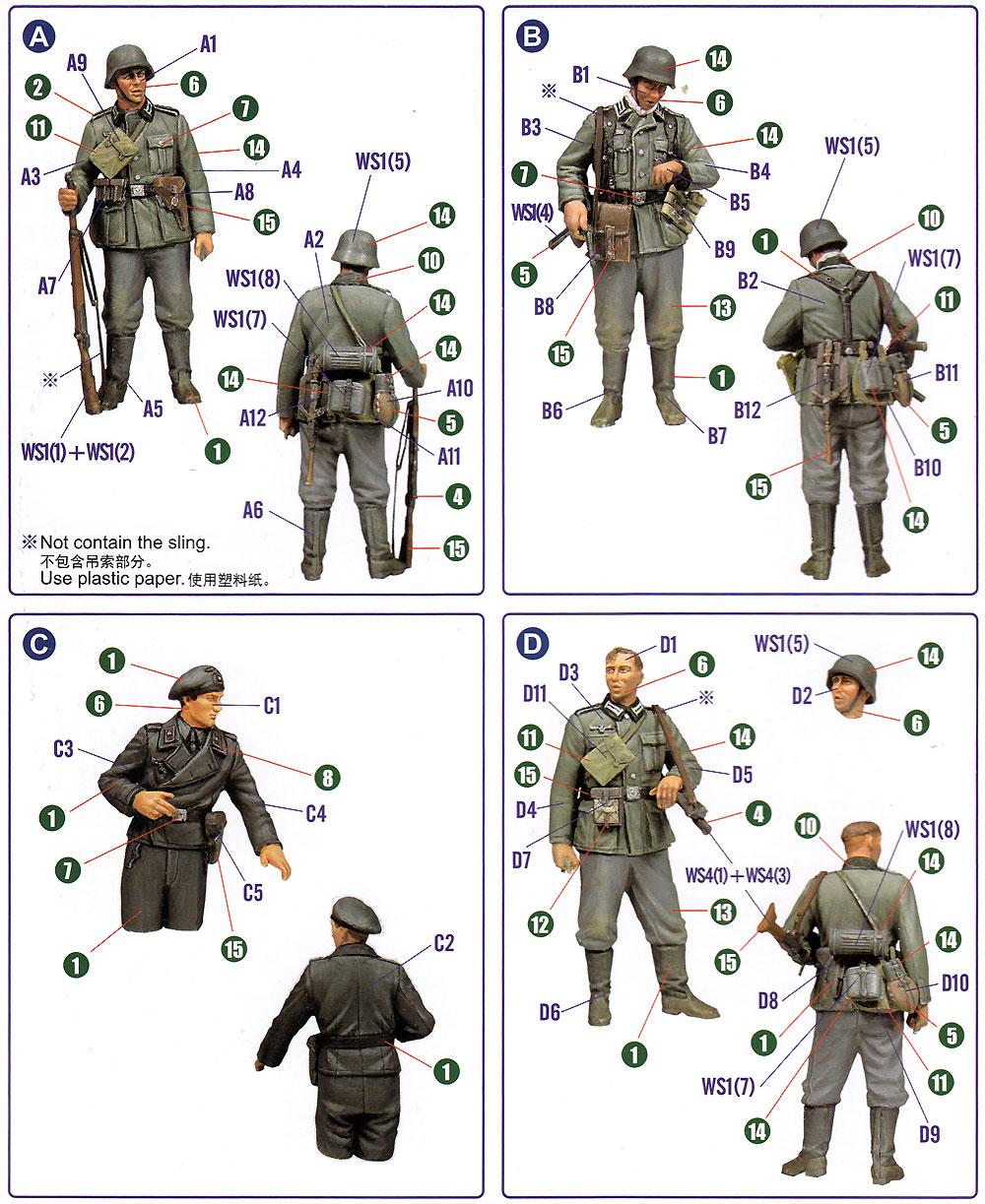 ドイツ歩兵セット Vol.1プラモデル(ホビーボス1/35 ファイティングビークル シリーズNo.84413)商品画像_1