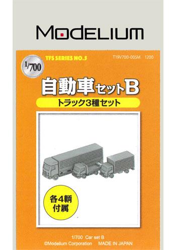 自動車セット B (トラック3種セット)レジン(モデリウム1/700 TFSシリーズNo.T19V700-005M)商品画像