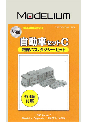 自動車セット C (路線バス、タクシーセット)レジン(モデリウム1/700 TFSシリーズNo.T19V700-006M)商品画像