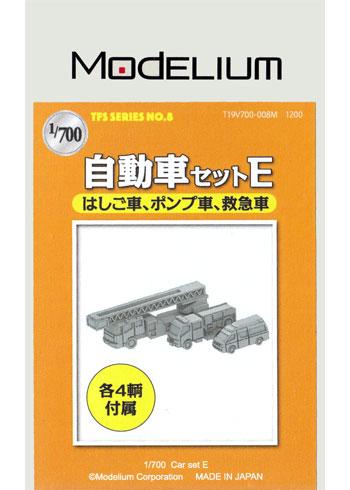 自動車セット E (はしご車、ポンプ車、救急車)レジン(モデリウム1/700 TFSシリーズNo.T19V700-008M)商品画像