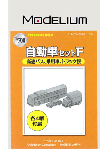 自動車セット F (高速バス、乗用車、トラック幌)レジン(モデリウム1/700 TFSシリーズNo.T19V700-009M)商品画像