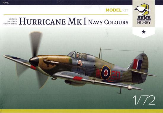 ホーカー ハリケーン Mk.1 ロイヤルネイビープラモデル(アルマホビー1/72 エアクラフト プラモデルNo.70022)商品画像
