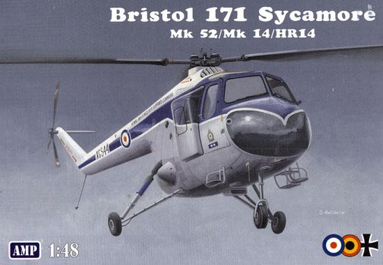 ブリストル 171 シカモア Mk.52/Mk.14/HR14プラモデル(AMP1/48 プラスチックモデルNo.48010)商品画像