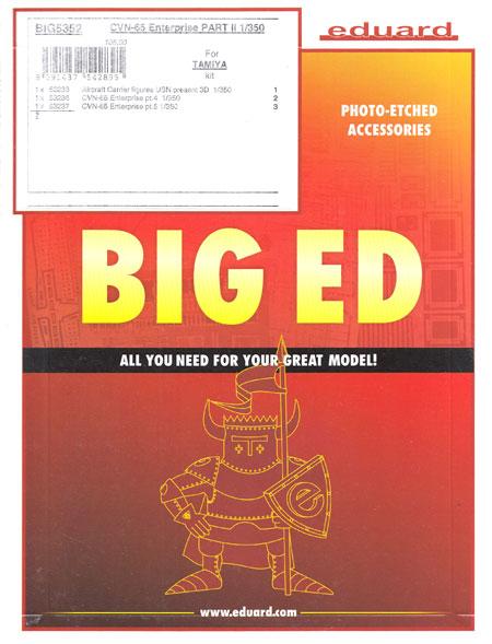 CVN-65 エンタープライズ ビッグED パーツセット PART 2エッチング(エデュアルド1/350 BIG ED (SHIPS)No.BIG5352)商品画像