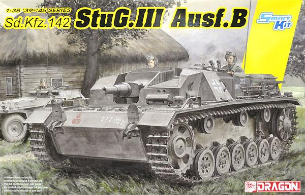 Sd.Kfz.142 3号突撃砲 B型 スマートキットプラモデル(ドラゴン1/35
