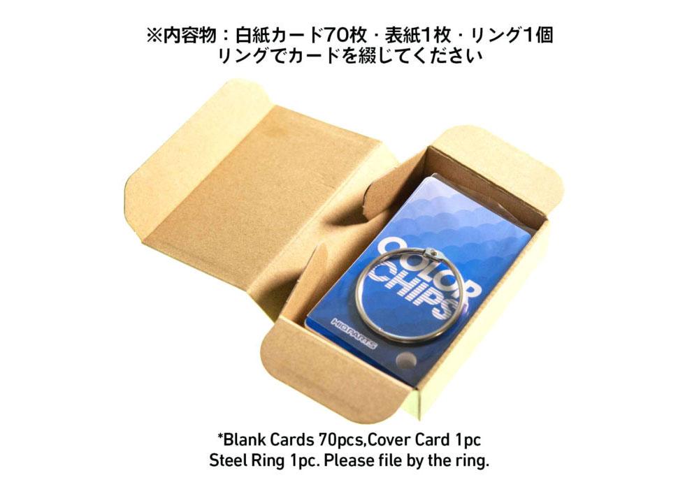 ハイキューカラーチップ ソリッドカラー用チップ(HIQパーツ塗装用品No.FCFC-SET)商品画像_2