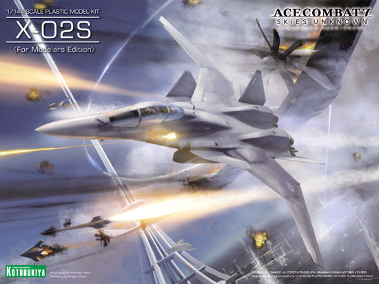 X-02S For Modelers Editionプラモデル(コトブキヤエースコンバット (ACE COMBAT)No.KP491)商品画像