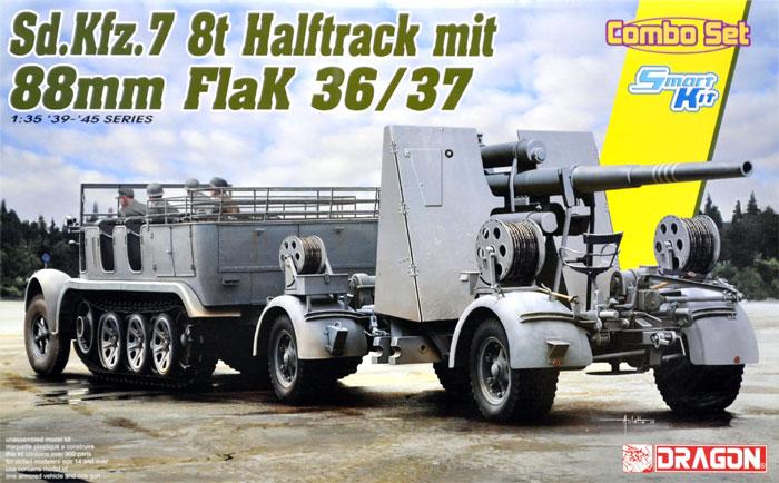 ドイツ Sd.Kfz.7 8トンハーフトラック w/88mm Flak36/37 高射砲プラモデル(ドラゴン1/35