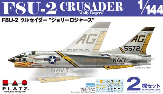 F8U-2 クルセイダー ジョリーロジャースプラモデル(プラッツ1/144 プラスチックモデルキットNo.PDR-006)商品画像