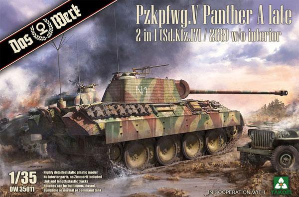 ドイツ 中戦車 パンターA 後期型 2in1プラモデル(ダス ヴェルク1/35 ミリタリーNo.DW35011)商品画像