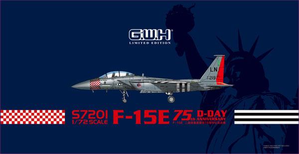 アメリカ空軍 F-15E ストライクイーグル D-Day 75周年記念塗装プラモデル(グレートウォールホビー1/72 エアクラフト プラモデルNo.S7201)商品画像