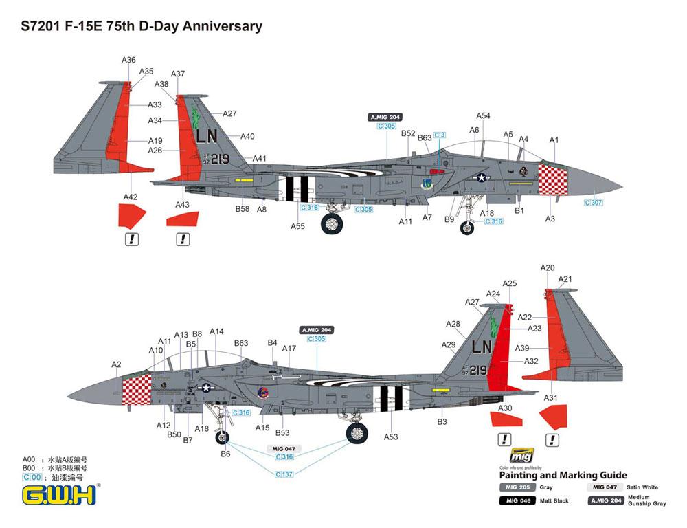 アメリカ空軍 F-15E ストライクイーグル D-Day 75周年記念塗装プラモデル(グレートウォールホビー1/72 エアクラフト プラモデルNo.S7201)商品画像_2