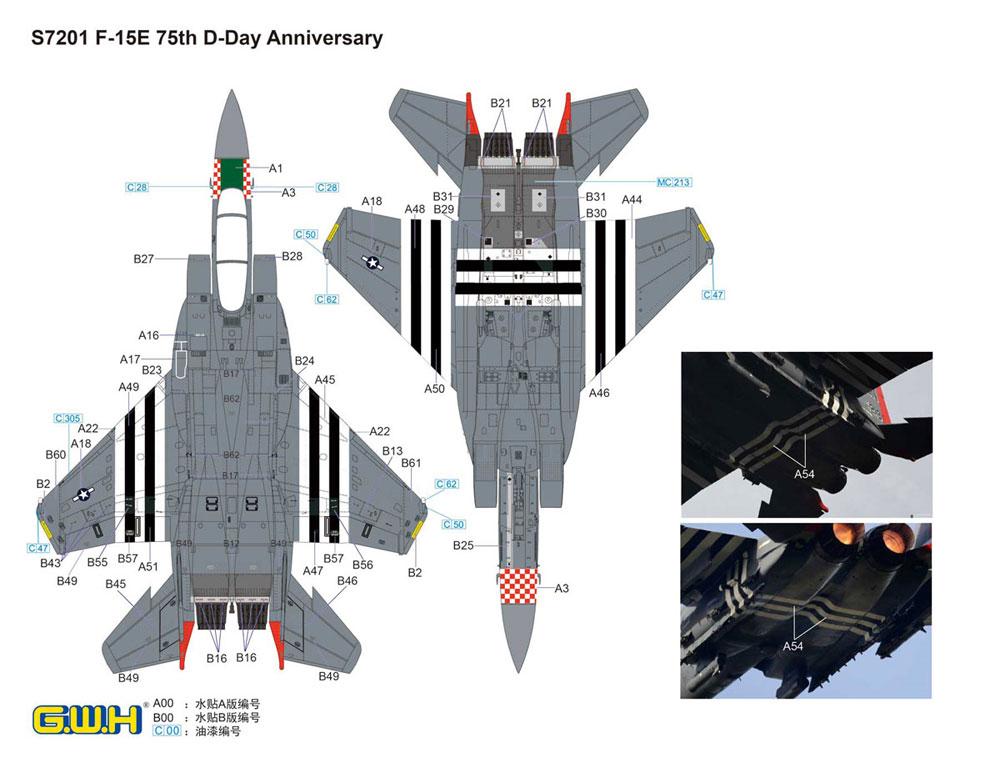 アメリカ空軍 F-15E ストライクイーグル D-Day 75周年記念塗装プラモデル(グレートウォールホビー1/72 エアクラフト プラモデルNo.S7201)商品画像_3