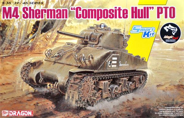 アメリカ M4 シャーマン コンポジット ハル PTOプラモデル(ドラゴン1/35